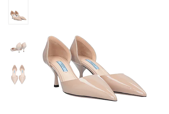 Women's shoes from PRADA
