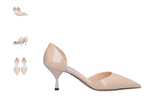 Women's shoes from PRADA